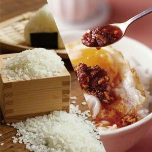 《預購》宅在家吃好好-辣油越光米組